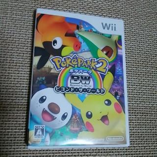 ウィー(Wii)のWiiソフト ポケパーク2(家庭用ゲームソフト)