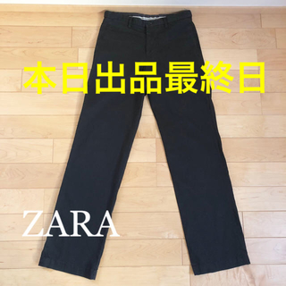 ザラ(ZARA)の【脚長効果】ザラ ZARA メンズ ブラック パンツ スラックス チノパン M(チノパン)