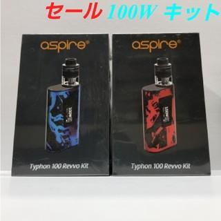 アスパイア(aspire)のaspire typhon 100 revvo アトマイザーキット アスパイア(タバコグッズ)