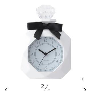 フランフラン(Francfranc)のフランフラン香水ビン置き時計白(置時計)