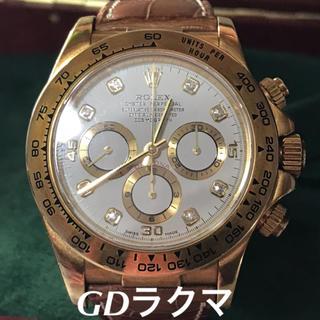 ロレックス(ROLEX)のロレックス デイトナ 16518 18k 8ポイント ダイヤ 亀吉店購入 正規品(腕時計(アナログ))