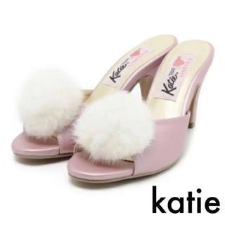 ケイティー(Katie)のKaite♡PON PON ミュール 中村里砂(ミュール)