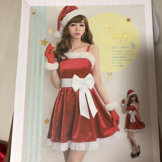 サンタコスチューム 仮装 クリスマス(衣装)