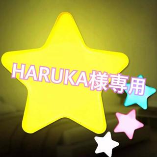 ディズニー(Disney)のHARUKA様専用 ベイマックス ライト(蛍光灯/電球)