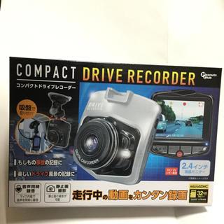 コンパクトドライブレコーダー ブルー 未使用品 AH-9883(セキュリティ)
