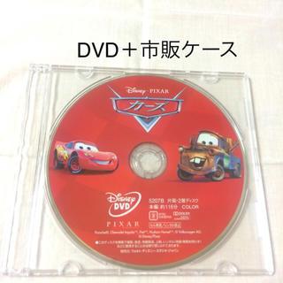 Disney - カーズ1   DVD+市販ケース