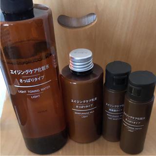ムジルシリョウヒン(MUJI (無印良品))の無印良品 化粧水&乳液 トラベルセット(化粧水 / ローション)