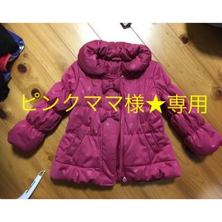 シマムラ(しまむら)のピンクママ様専用★ダウンコート 80㎝  美品(ジャケット/コート)