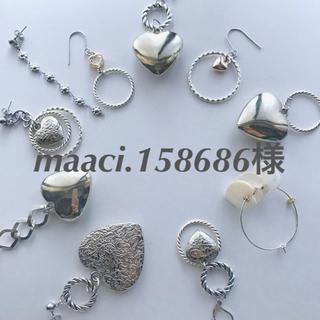 maaci.158686様(イヤリング)