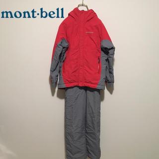 モンベル(mont bell)のモンベル 140cm スキーウェア 上下 セットアップ(ウエア)