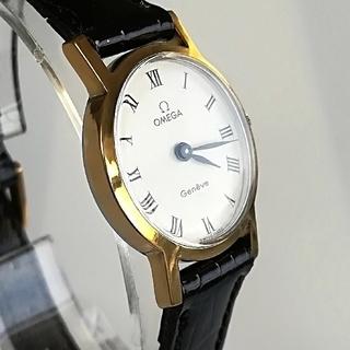 オメガ(OMEGA)の綺麗 オメガ ジュネーブ 白文字盤 レディース 時計 ローマ 新品ベルト 美品(腕時計)