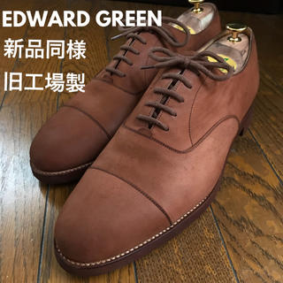 エドワードグリーン(EDWARD GREEN)のEdward Green(ドレス/ビジネス)