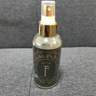 アロマキフィ(AROMAKIFI)のAROMA KIFI フレグランスボディミスト バニラノート (化粧水)(ボディローション/ミルク)