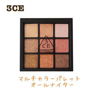 スリーシーイー(3ce)の⭐️新色⭐️ 3CE マルチアイカラーパレット オールナイター(アイシャドウ)