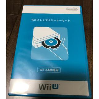 ウィーユー(Wii U)のwii u レンズクリーナー(家庭用ゲーム本体)