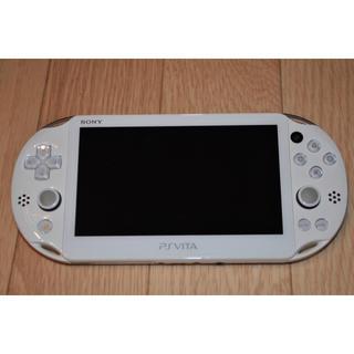 PlayStation - Psvita