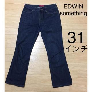 エドウィン(EDWIN)のEDWIN something ブーツカットデニム 31インチ(デニム/ジーンズ)