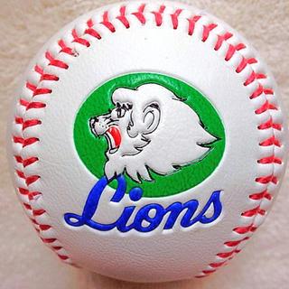 ライオンズボール2個セット(ボール)