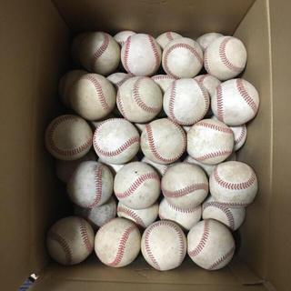ミズノ(MIZUNO)の練習球 8ダース ボール 硬式(ボール)