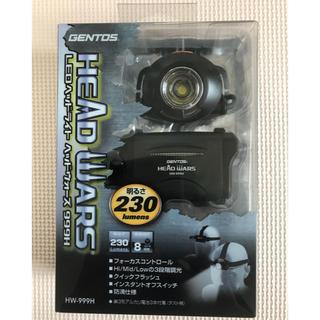 ジェントス(GENTOS)のLEDヘッドライト  HW-999H  GENTOS(ライト/ランタン)