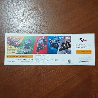 2018MotoGPモトGP日本グランプリDUCATIビクトリースタンドチケット(モータースポーツ)