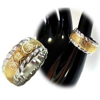 ハワイアンジュエリーリング 指輪 イエローゴールド【17号】(リング(指輪))