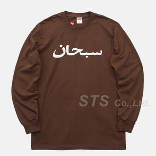 シュプリーム(Supreme)のSupreme Arabic Logo L/S Tee 【M】(Tシャツ/カットソー(七分/長袖))