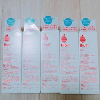 バイオイル(Bioil)のバイオイル 125ml (5本)(ボディオイル)
