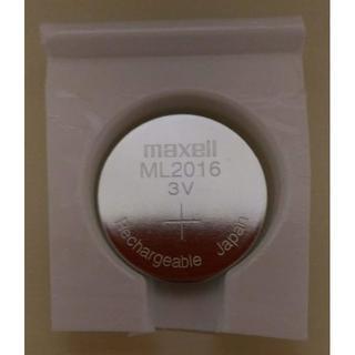 マクセル(maxell)のマクセル ML2016 コイン形二次バッテリー (充電ボタン電池)(その他)