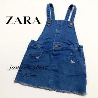 ザラ(ZARA)のザラ ジャンパースカート (スカート)