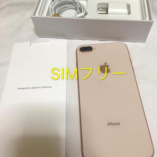 アイフォーン(iPhone)のSIMフリー  iPhone 8plus 64 gold (スマートフォン本体)
