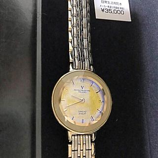 ジャンニバレンチノ(GIANNI VALENTINO)の【定価3万5千円】NICOLA VALENTINO 日常生活防水 腕時計 新品(腕時計)