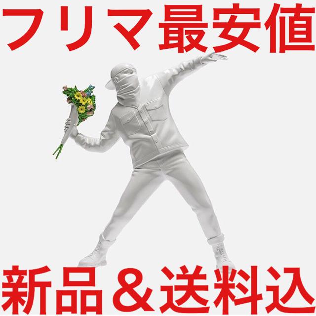 MEDICOM TOY(メディコムトイ)のBANKSY バンクシー フラワーボンバー flower bomber KAWS エンタメ/ホビーのフィギュア(その他)の商品写真