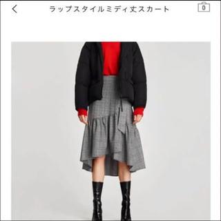 ザラ(ZARA)のZARA ラップスタイルミディ丈スカート(ひざ丈スカート)