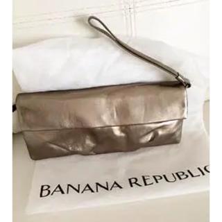 バナナリパブリック(Banana Republic)のバナナリパブリック クラッチバッグ ゴールド 美品(クラッチバッグ)