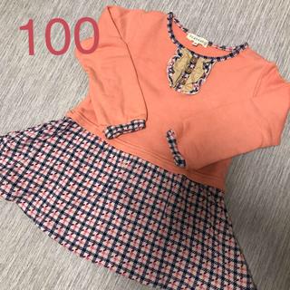 サンカンシオン(3can4on)の3can4on 長袖ワンピース 100(ワンピース)