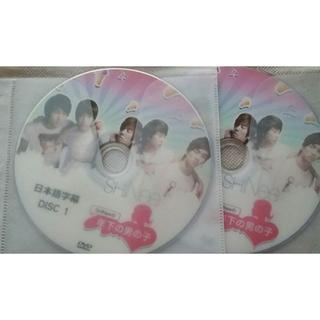シャイニー(SHINee)のSHINeeの年下の男の子 全12話 DVD2枚組(お笑い/バラエティ)