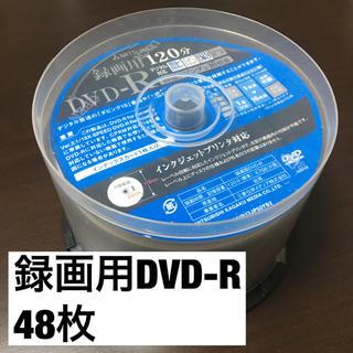 三菱 - 録画用DVD-R 120分/4.7G