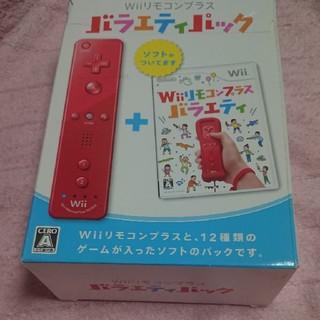ウィー(Wii)のWiiリモコンプラス 未使用(家庭用ゲーム本体)