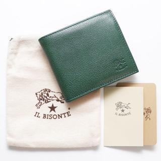 イルビゾンテ(IL BISONTE)の新品 イルビゾンテ 二つ折り 財布 グリーン コンパクト 本革 レザー ブランド(折り財布)