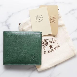 イルビゾンテ(IL BISONTE)の新品 イルビゾンテ グリーン 二つ折り 財布 ロゴ 型押し 本革 コインケース(折り財布)