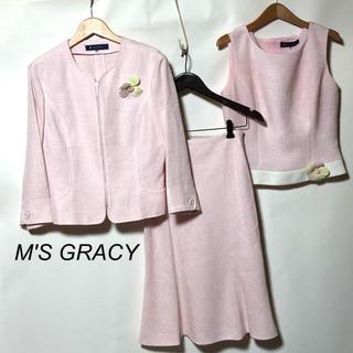 エムズグレイシー(M'S GRACY)のM'S GRACY エムズグレイシー セットアップ コサージュ付 3点スーツ(ノーカラージャケット)