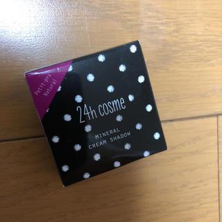 ニジュウヨンエイチコスメ(24h cosme)の新品 24hコスメ ミネラルクリームシャドー(アイシャドウ)