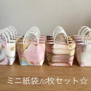 ハンドメイド☆ミニ紙袋16枚セット☆(カード/レター/ラッピング)