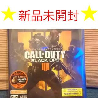 PlayStation4 - 新品 未開封 特典付き コール オブ デューティ ブラックオプス 4