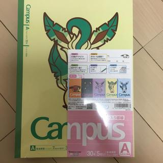 ポケモンキャンパスノート&バック
