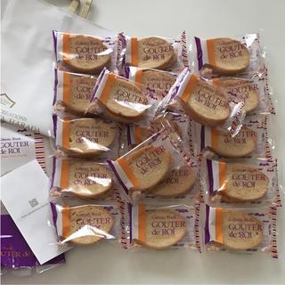 【36枚】ガトーフェスタハラダ  ハラダラスク  ラスク ハラダ
