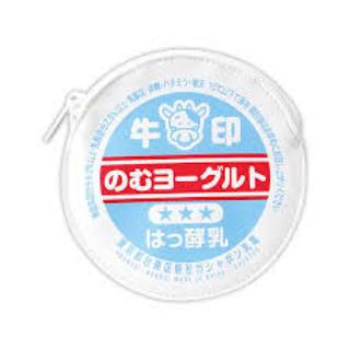 バンダイ(BANDAI)の【新品未使用】牛乳瓶のふたポーチ 飲むヨーグルト(ポーチ)