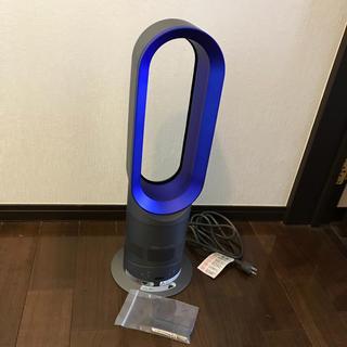 Dyson - ダイソン セラミックヒーター hot + cool AM05 IB