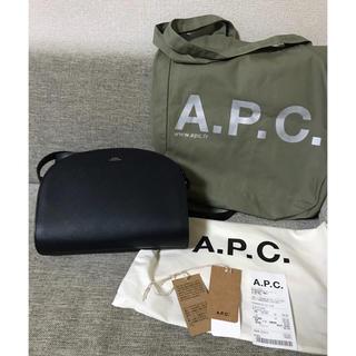 アーペーセー(A.P.C)のA.P.C. アーペーセー ハーフムーン バッグ エンボス(ショルダーバッグ)